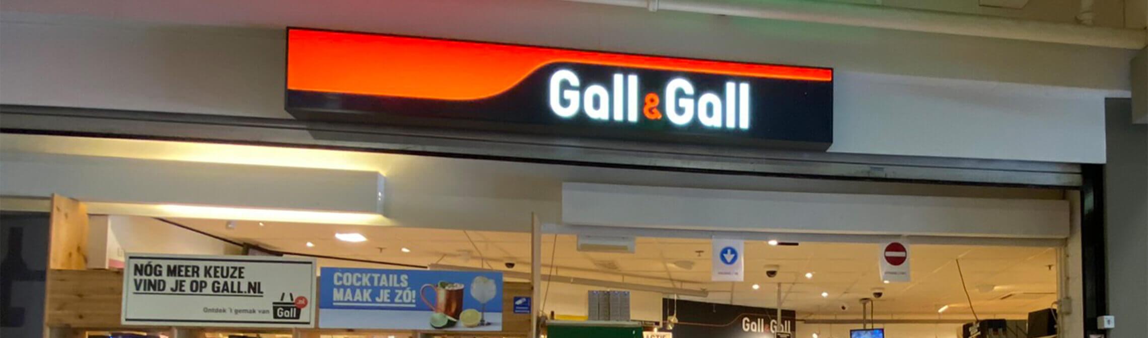 Gall & Gall Header