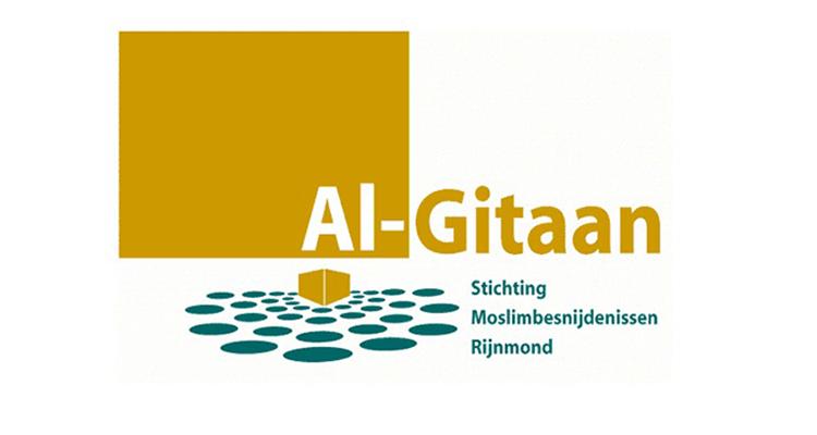 logo Al-Gitaan